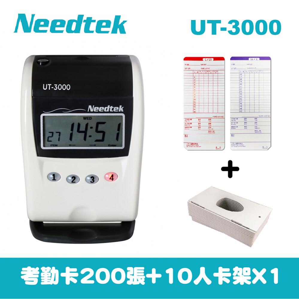 2年保固needtek 優利達 ut-3000 四欄位打卡鐘/另有ut-1000