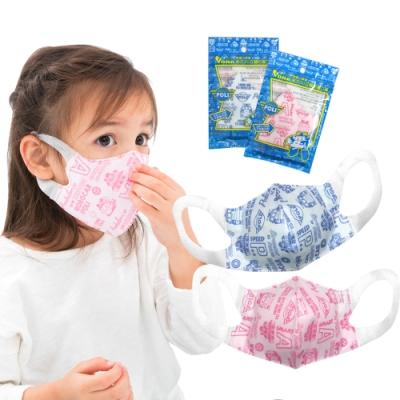 YoDa 波力3D立體防塵兒童口罩(5入/10包)  (兩色任選)
