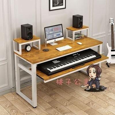 音樂工作臺 編曲桌工作臺簡約現代電子琴桌電鋼琴音樂調音錄音棚家用琴架琴桌T