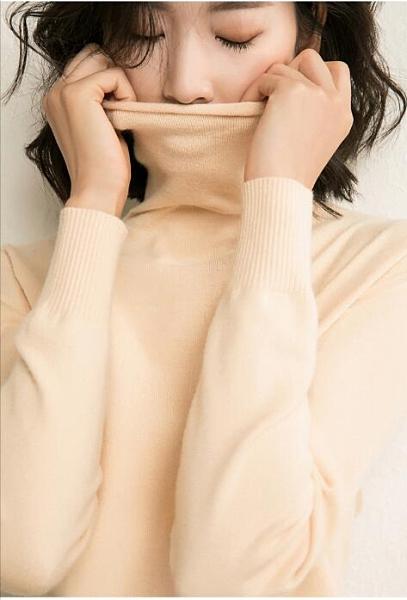 秋冬羊絨衫堆堆領套頭羊毛衫打底針織衫寬松內搭高領毛衣女大碼