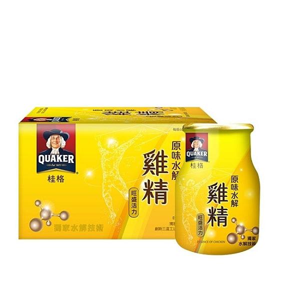 桂格原味水解雞精盒裝18瓶