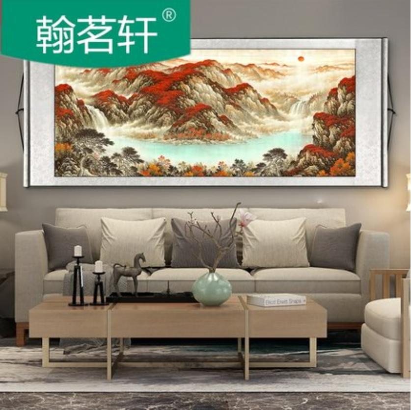 捲軸掛畫 鴻運當頭山水畫背景牆風水招財沙發辦公室掛畫客廳牆畫裝飾卷軸畫