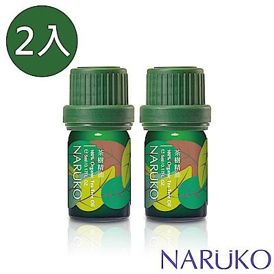 NARUKO牛爾  澳洲茶樹精油2入