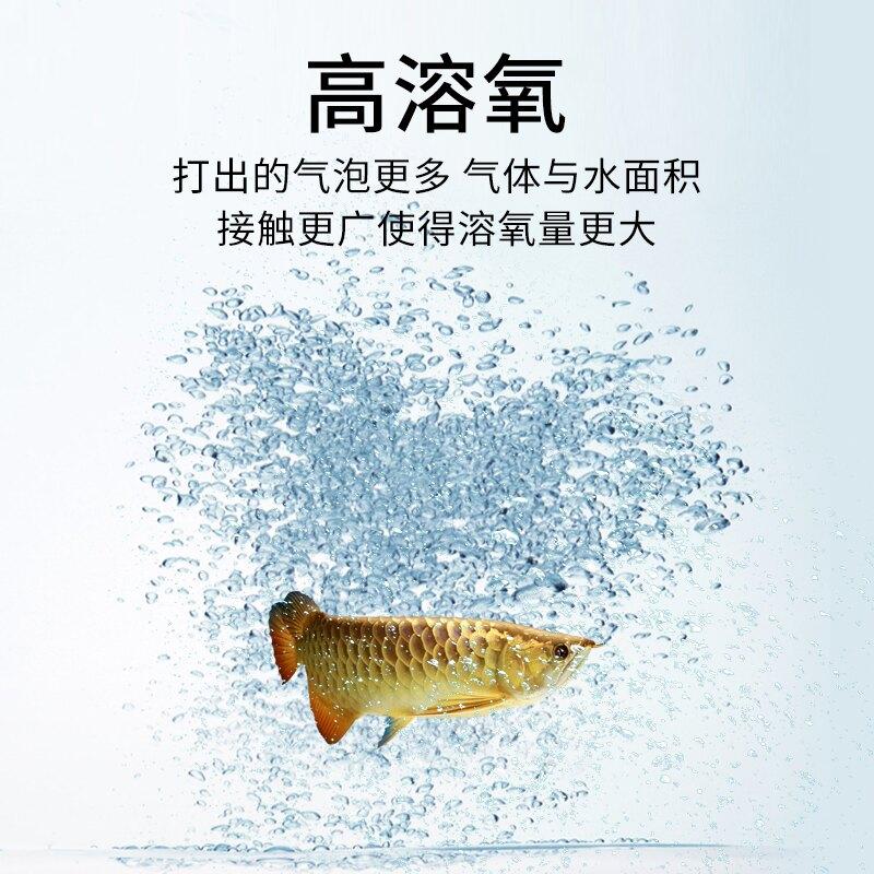 魚缸納米氣泡器 百因美納米氣盤霧化增氧氣泡石細化器魚缸氣盤石爆氧沙盤頭氣泡盤【xy3825】