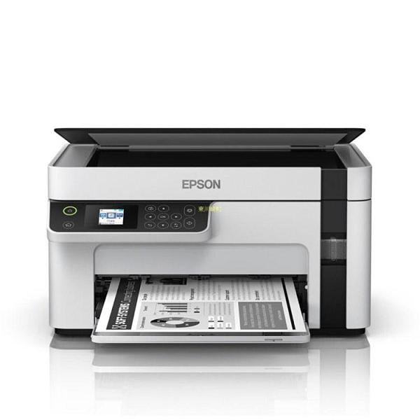 愛普生M2128打印機M2118 M1128 M105黑白噴墨商用復印機質保3年 快速出貨