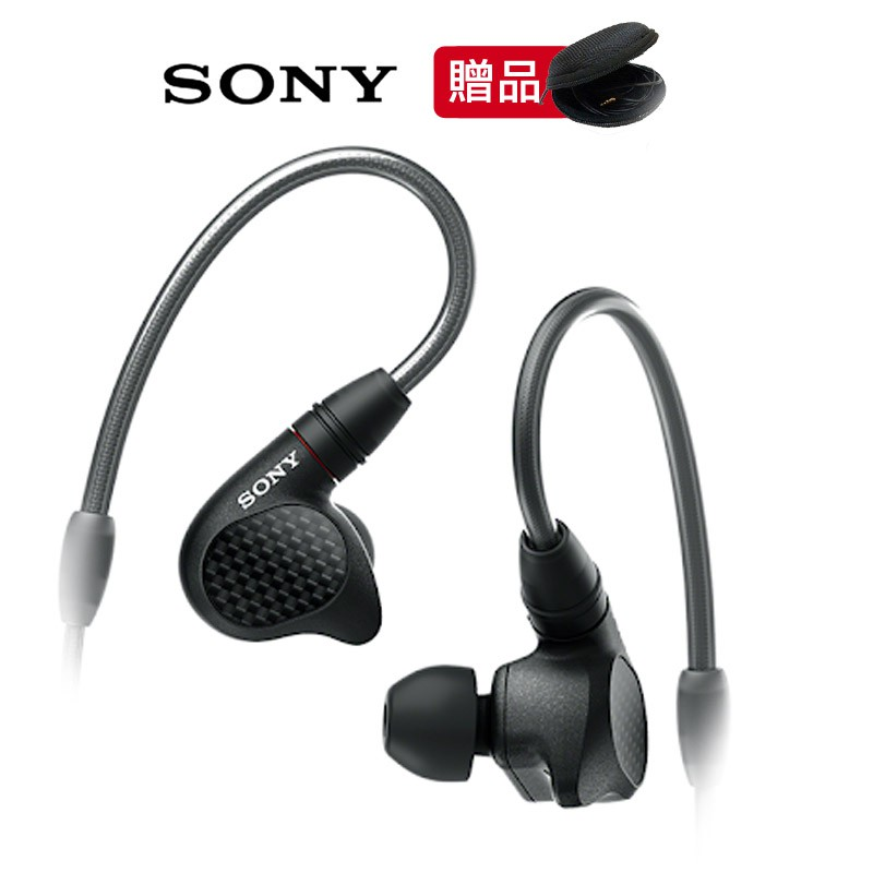 SONY IER-M9 入耳式監聽耳機 可拆換導線