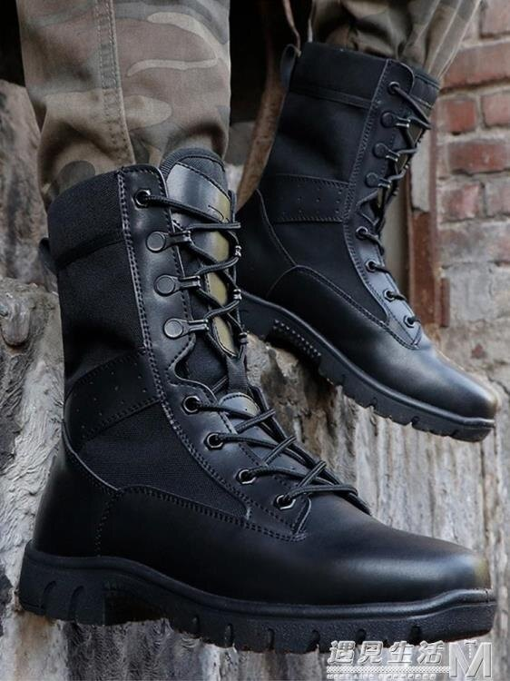 秋冬蟒紋防水超輕減震高筒軍靴男特種兵作戰作訓靴軍鞋陸戰靴