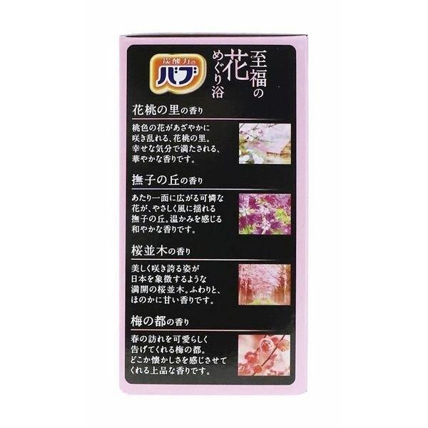 日本品牌【花王】花王四合一至福花朵泡澡碇 12碇