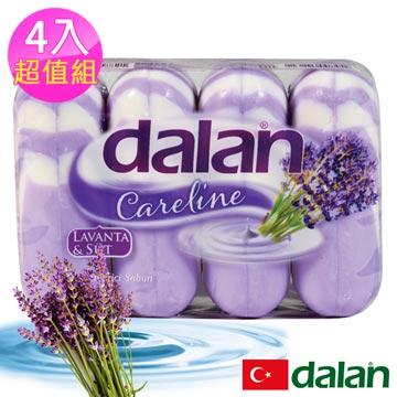 【土耳其dalan】薰衣草乳霜柔膚修護皂90g X4 超值組