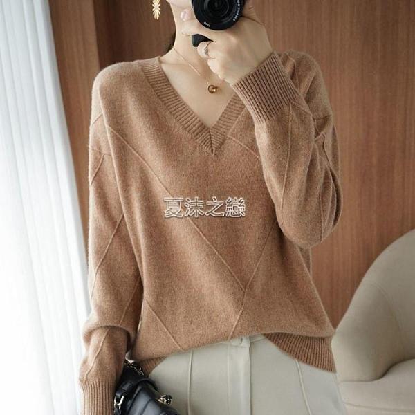 純色毛衣女寬鬆外穿2020新款秋冬洋氣百搭V領上衣長袖打底針織衫
