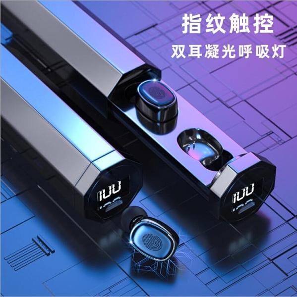 現貨速出 新款TWS無線藍芽耳機HiFi抽拉式5.0觸控入耳式數顯藍芽耳機F9