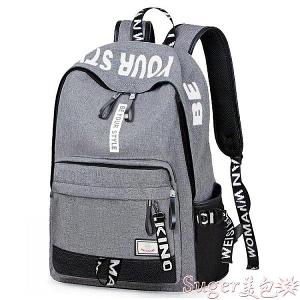 後背包 書包男原宿ulzzang小學生初中高中背包時尚潮流韓版旅行後背包 新品