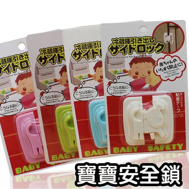 【現貨】兒童多功能磁力鎖 寶寶安全扣 寶寶安全鎖 防夾手 冰箱抽屜直角櫃門鎖 嬰兒防護安全鎖 寶寶鎖392B53