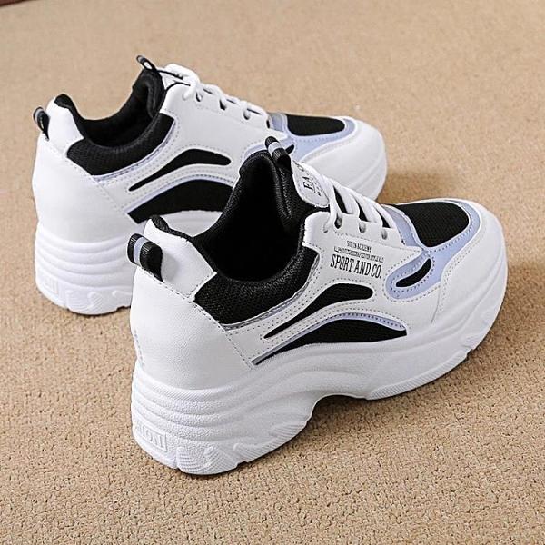 老爹鞋 女學生新款秋冬厚底休閒鞋女加絨老爹鞋內增高小白鞋女【快速出貨】