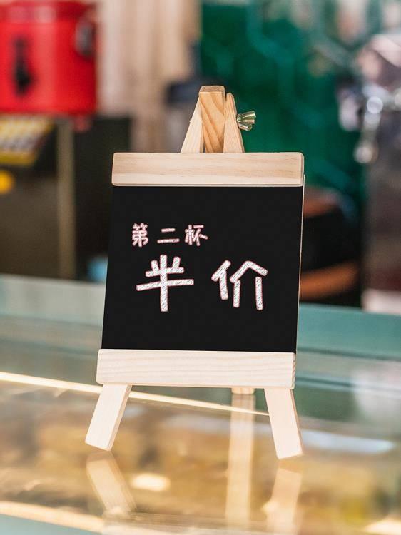 廣告牌迷你吧臺木質桌面小黑板店鋪用餐廳支架式家用留言板創意宣傳奶茶