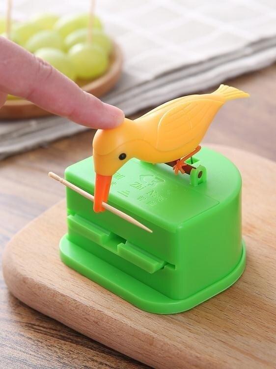 牙籤盒 智途小鳥啄食牙簽盒按壓式智能牙簽筒創意自動彈出可愛小鳥牙簽罐[優品生活館]