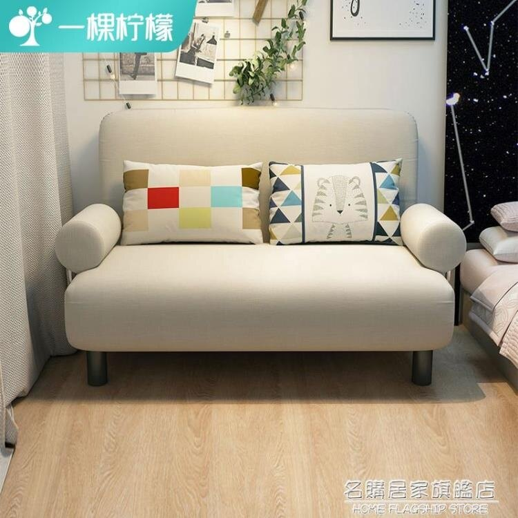 多功能可摺疊沙發床兩用單人雙人三人沙發客廳小戶型1.2米1.5米 NMS