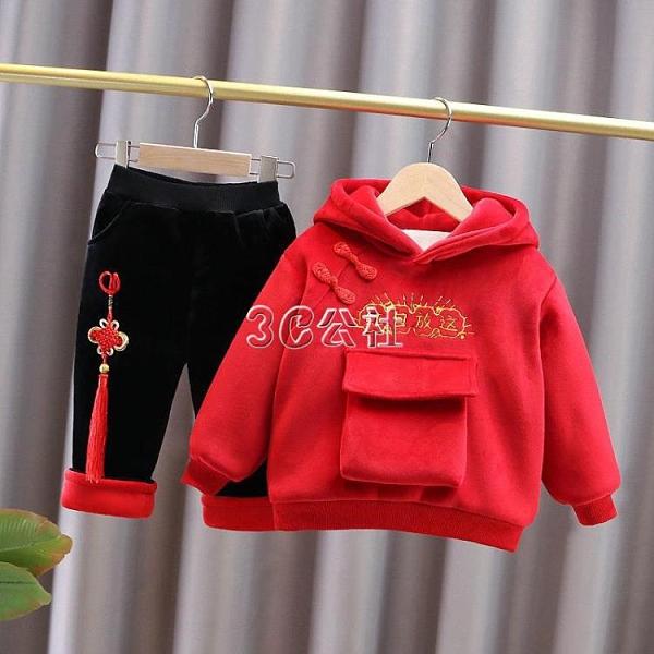 兒童新年裝中國風唐裝寶寶秋冬套裝男女童加絨衛衣兩件套嬰兒棉衣