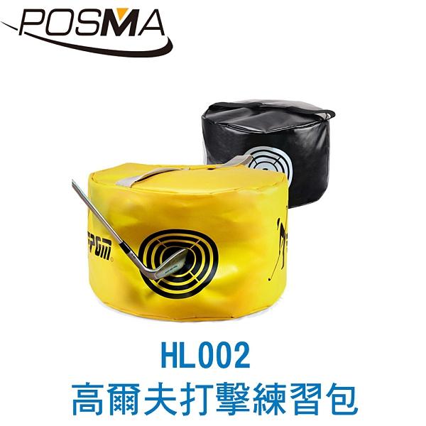 POSMA 高爾夫打擊練習包 揮桿訓練包 黑 HL002BLK