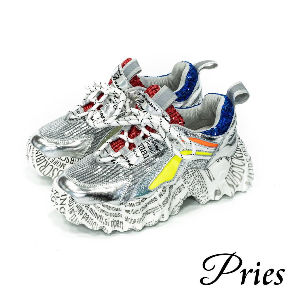 Pries 科技戰警‧酷炫設計特色報紙底潮鞋 - 銀
