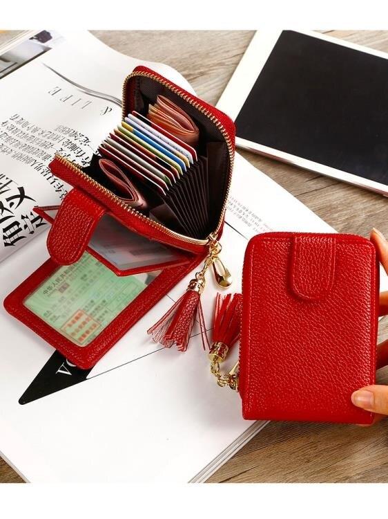駕駛證卡包女式零錢包多功能機動車行駛證皮套二合一體個性卡片包yh