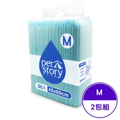 pet story寵物物語吸水墊45X60(M)50入-經濟包 (尿布/尿墊) (2包組)