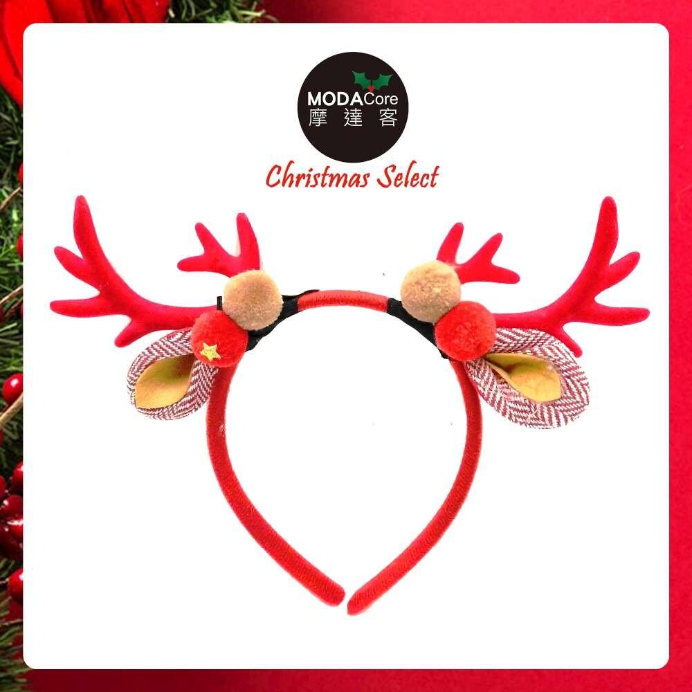 摩達客耶誕派對-雙小鹿角雙色球耳朵髮箍-紅色系