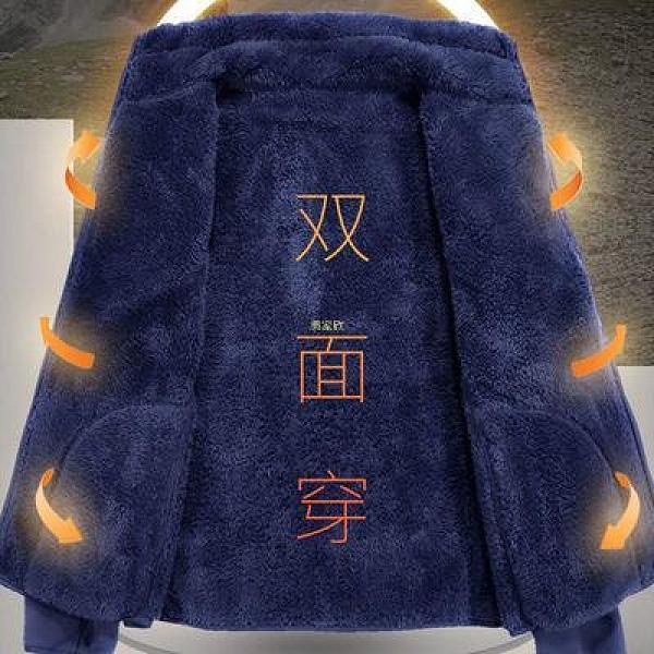 日本訂單!好貨值得入手!男士戶外抓絨珊瑚絨雙面穿立領保暖外套 快速出貨