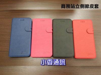 小香通訊 GAMAX STAR 商務款 站立式側掀皮套 SAMSUNG S6 G9208