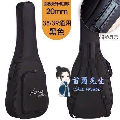 吉他袋 吉他包40寸41寸民謠吉他琴包加厚雙肩背包36個性袋子38寸34寸T