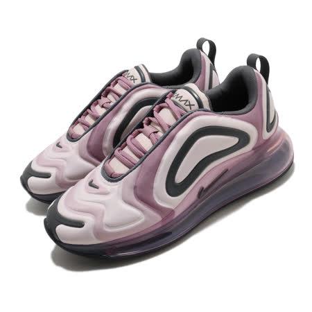 Nike 慢跑鞋 W Air Max 720 運動 女鞋 跑鞋 健身 訓練 大氣墊 避震 紫 粉 CI3868600 CI3868-600