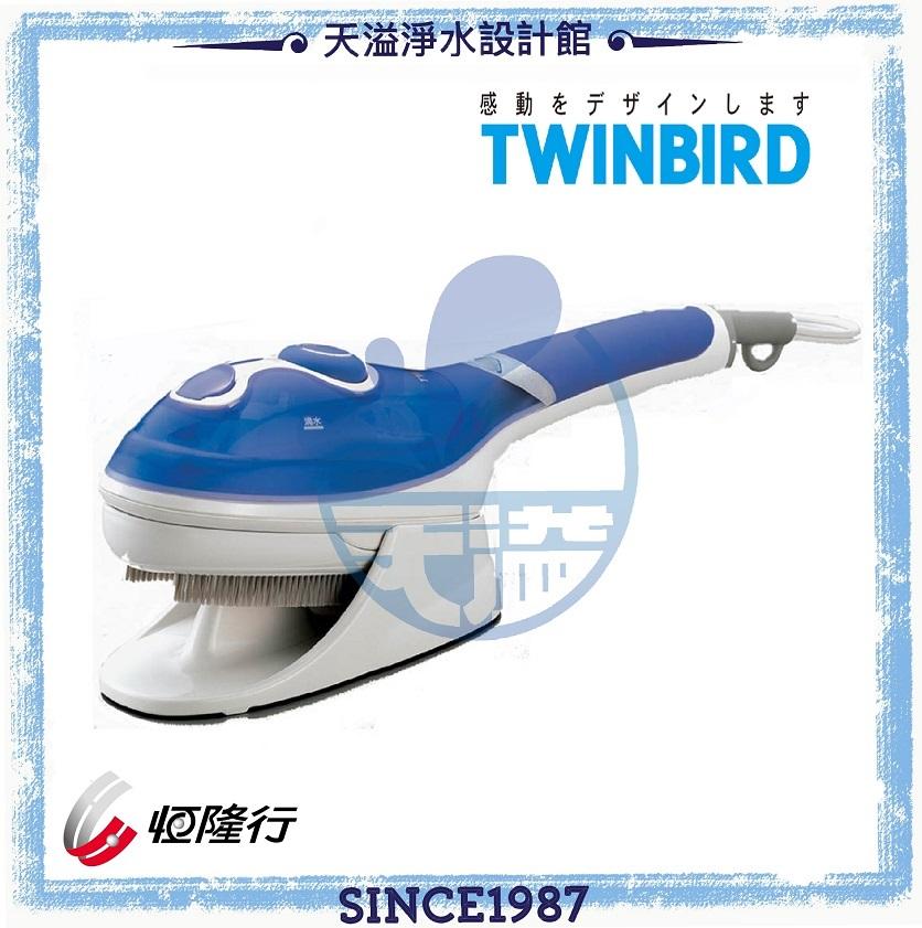 【日本TWINBIRD】手持式蒸氣熨斗【SA-4084B湛藍】【恆隆行授權經銷】