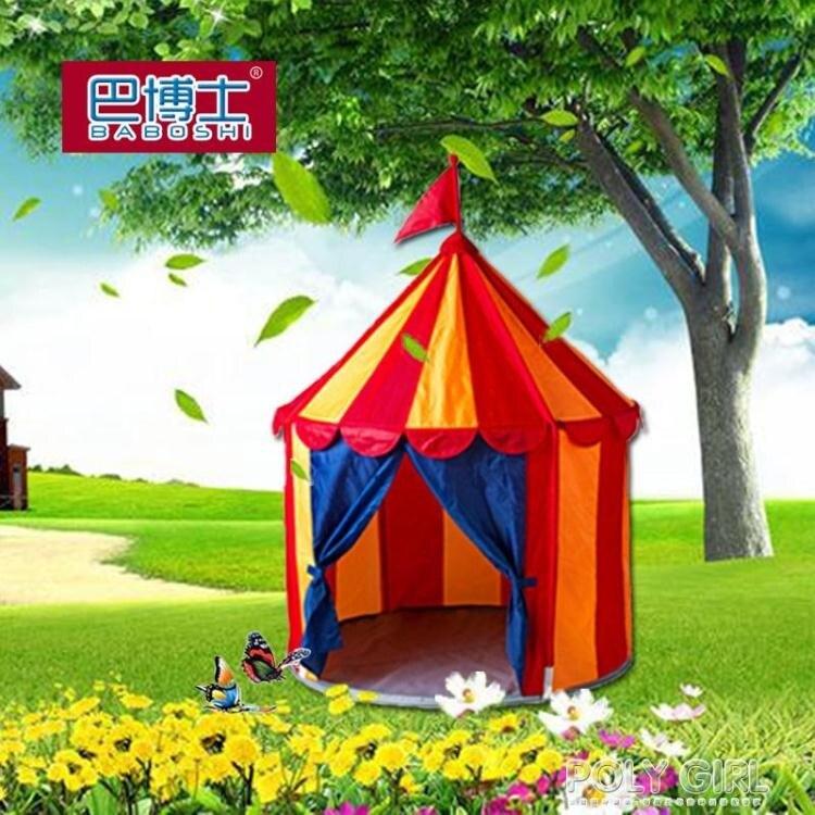 新年鉅惠▶兒童帳篷室內公主女孩海洋球池游戲屋城堡印第安帳篷寶寶玩具