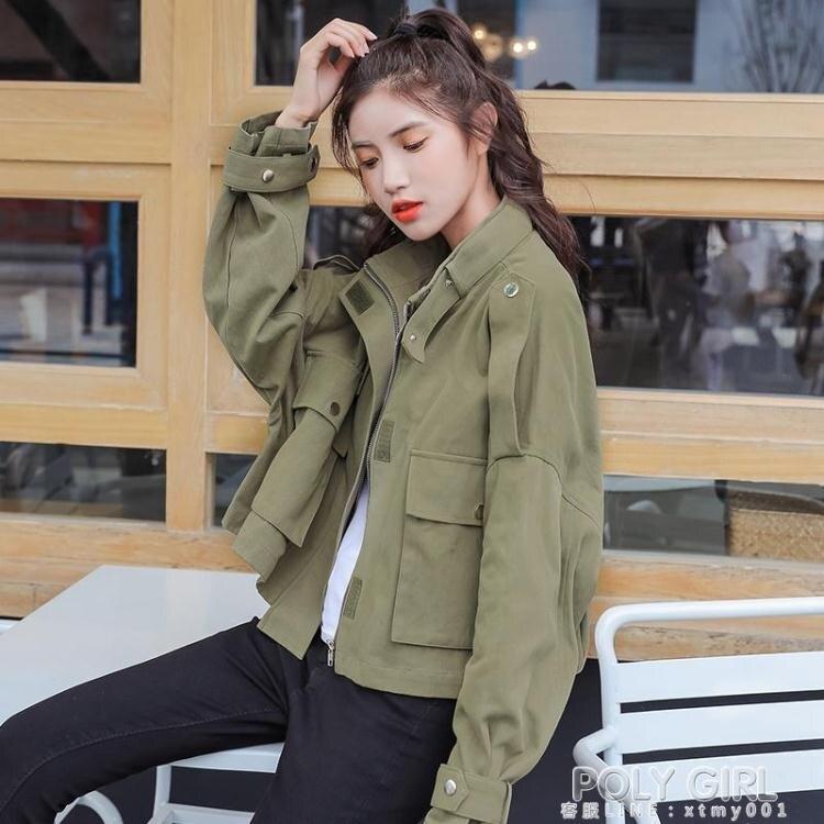 新年鉅惠▶風衣外套 加厚外套女秋冬2020新款bf寬鬆顯瘦長袖夾克洋氣百搭風衣短款工裝