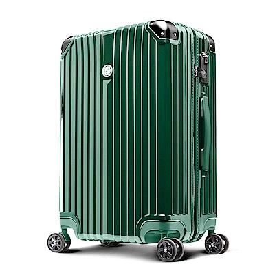 Marvel 漫威復仇者聯盟系列 25吋 新型拉鍊行李箱-浩克