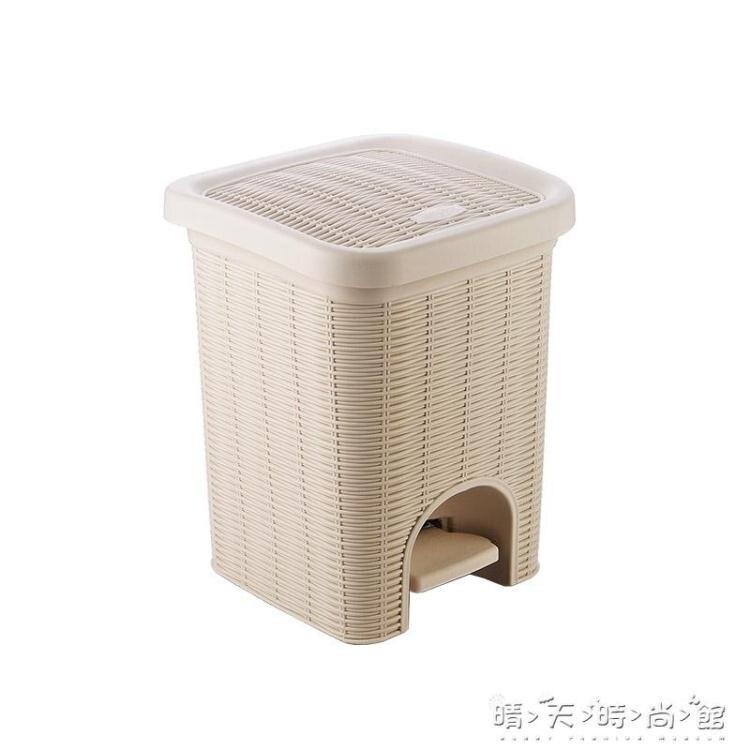 垃圾桶 創意仿藤編垃圾桶紙簍垃圾桶雙桶家用腳踩帶蓋客廳臥室大號垃圾筒[優品生活館]