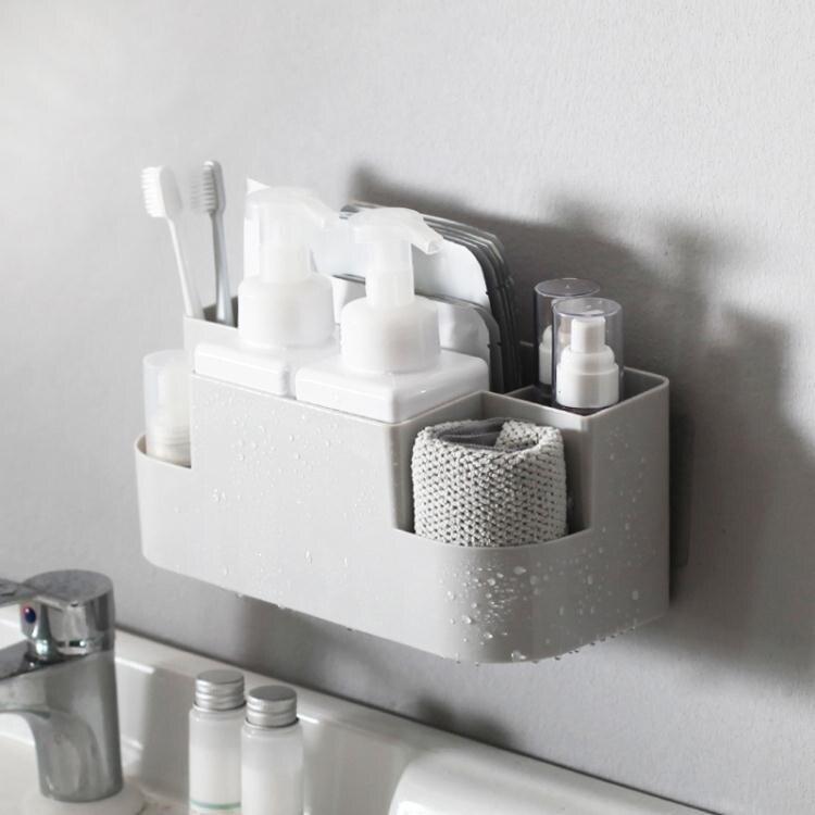 浴室置物架 多功能浴室收納盒 衛生間墻壁掛籃置物架化妝品儲物盒餐具收納盒[優品生活館]