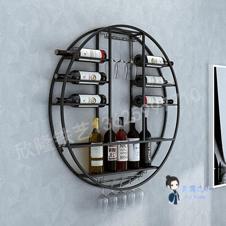 紅酒架 歐式壁掛酒架簡約現代紅酒架葡萄酒架鐵藝酒杯架酒櫃餐廳客廳牆上T