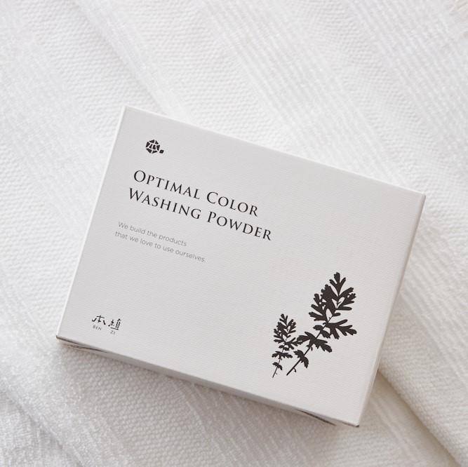 【本植】增艷亮白酵素洗衣粉1.2kg★一次達到亮白、強效去污、抗菌防蟎