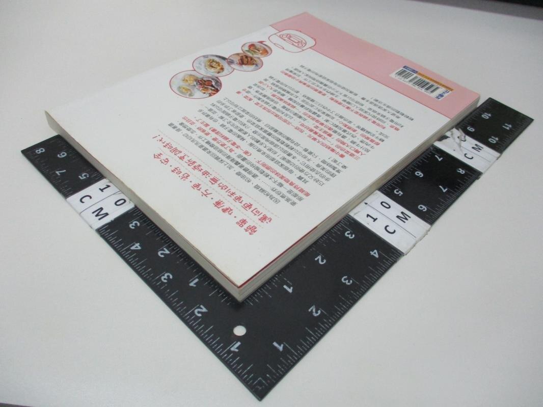 【書寶二手書T7/餐飲_I1F】第一本電子鍋料理書_王安琪