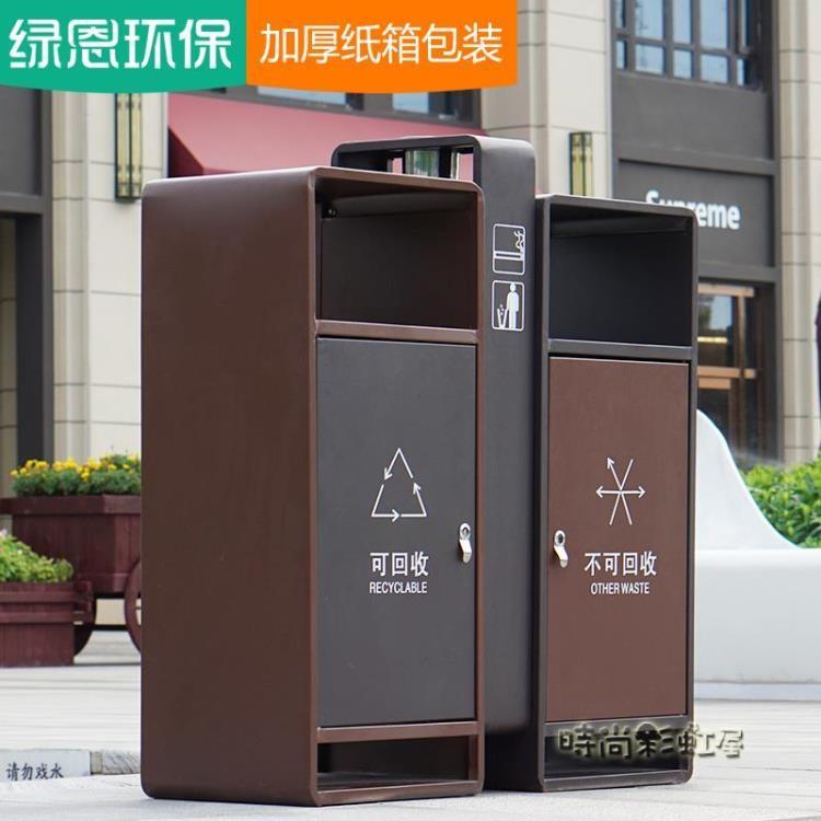 定制201不銹鋼垃圾桶 戶外 室外不銹鋼分類果皮箱 電鍍垃圾箱綠恩