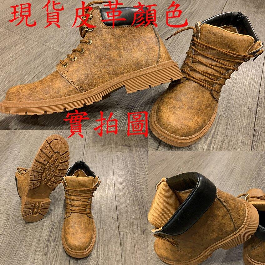 ~廣隆~下殺價-836 男靴 安全鞋 休閒鞋 時尚鞋 運動鞋 凱夫拉底 工作鞋 勞保鞋 鋼頭鞋 電銲鞋 電焊鞋 防撞鞋