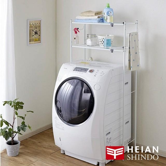 日本 平安伸銅 多功能伸縮二層洗衣機/衛浴置物架附毛巾架 TLR-1 完美主義【JEJ104】