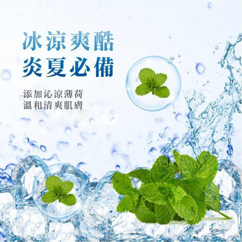 台灣製造 木質莊園艾草清涼沐浴乳1000ml