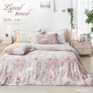 《DUYAN 竹漾》60支天絲雙人加大四件式鋪棉兩用被床包組-雪兔戀語