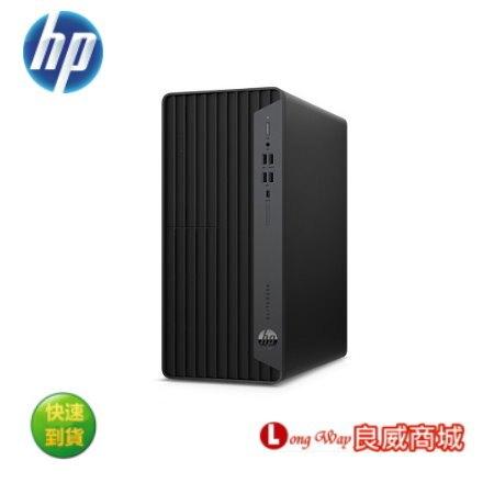▲送行動電源▼HP EliteDesk 800G6 MT 2N3C9PA 10代i7直立式商用電腦 ( i7-10700/8GB/256G+1TB/DVDRW/W10專業版)