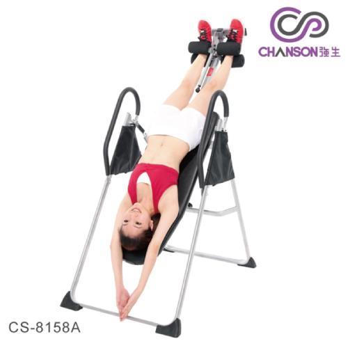 【強生】豪華型倒立器CS-8158A★放鬆脊椎、關節壓力,促進全身循環!