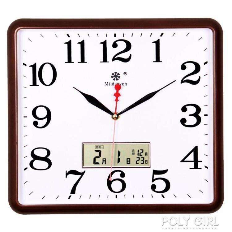 新年鉅惠▶方形電子掛鐘客廳靜音鐘錶家用個性創意時尚藝術日歷石英鐘掛牆上