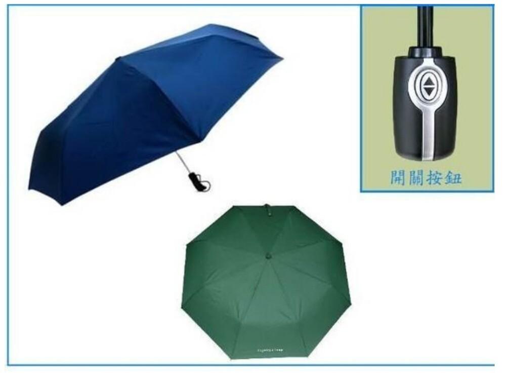 自動開收傘 23英吋210t超防潑水-高級福懋pg布-三折晴雨傘