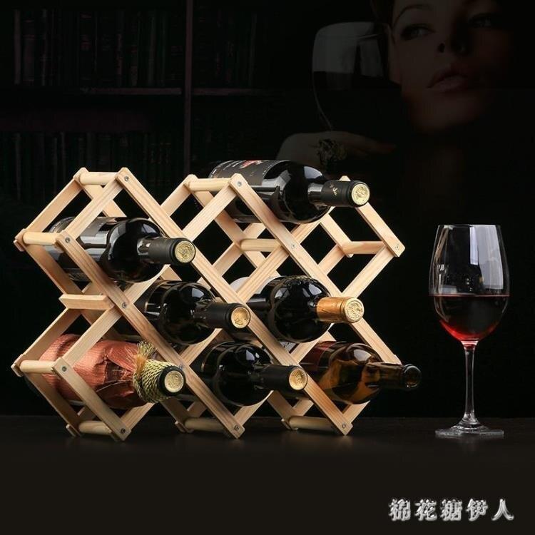 折疊實木酒架 木質紅酒架客廳葡萄酒架 中式裝飾品簡約家用酒格  新年鉅惠
